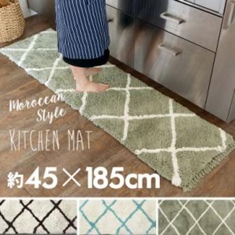 ラグマット ベニオワレン風 ベニオワレン風 約45cmx185cm キッチンマット カーペット 長方形 ラグ 絨毯 メッシュ シンプル 北欧 西海岸