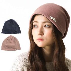商品名 パールルニット ニット帽 レディース メンズ 帽子 レディース 大きいサイズ 大きいサイズ 冬 秋冬