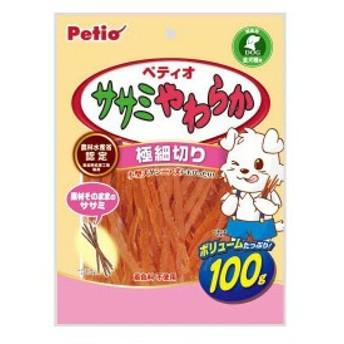 ササミやわらか 極細切り 100g 犬 おやつ ドッグフード 高齢 シニア Petio ペティオ 【TC】