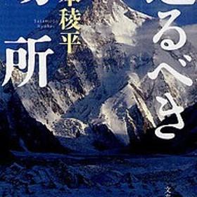 場所の現象学/エドワード・レル...