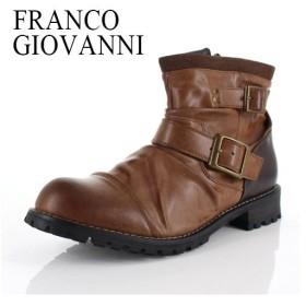 メンズ 防水 ブーツ FRANCO GIOVANNI フランコ ジョバンニ FG1352 BROWN 靴 ドレープ エンジニアブーツ ダブルベルト ブラウン