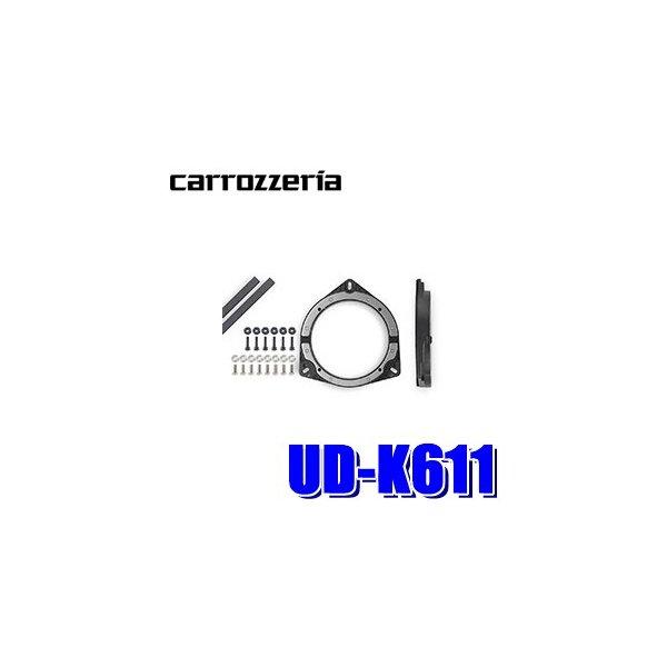 【送料無料】 高音質インナーバッフル 【在庫目安:お取り寄せ】 プロフェッショナルパッケージ UD-K616 パイオニア