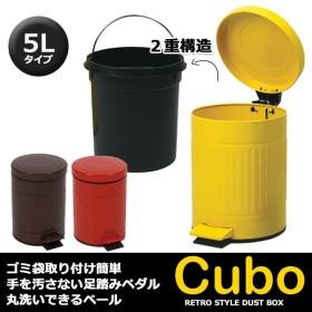 ゴミ箱 小物入れ レトロ 5リットル用 トイレ用 キッチン用 コンパクト 蓋付き フタ ふた