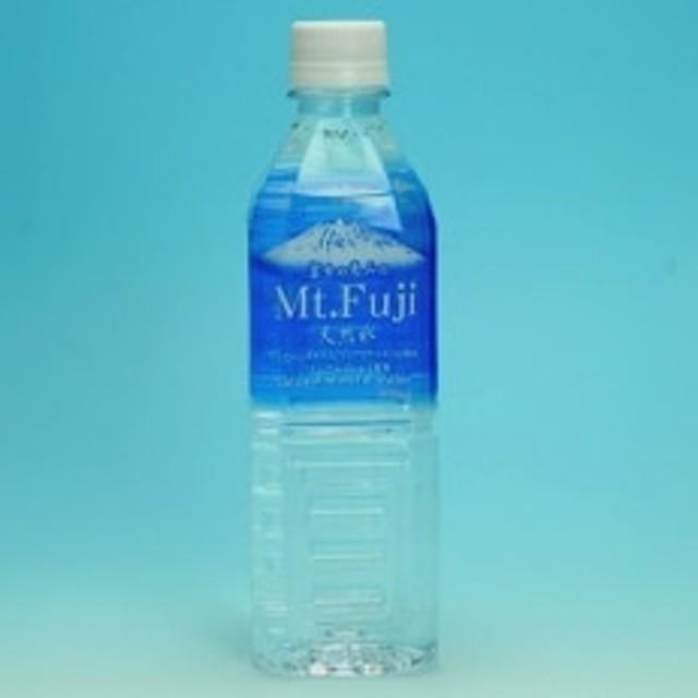 富士の恵みの天然水 Mt. Fuji 500ml24本入り×2ケース