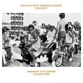オムニバス/RELAXIN' WITH JAPANESE LOVERS VOLUME 5 JAPANESE CITY LOVERS COLLECTIONS
