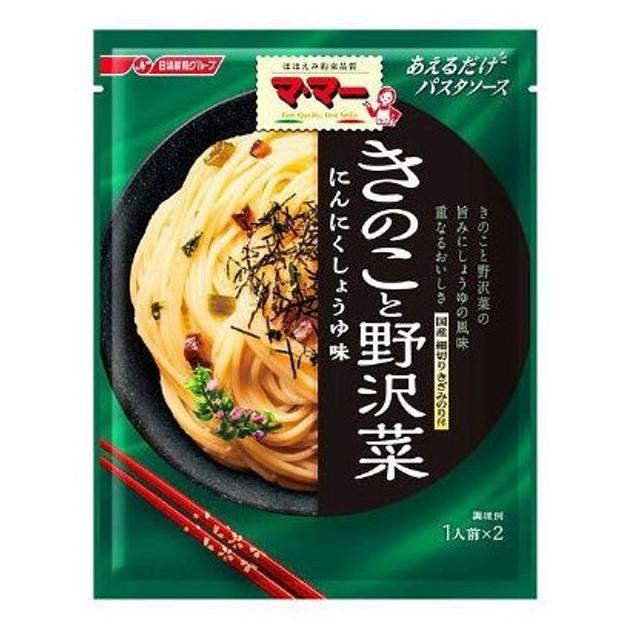 日清フーズ マ・マー あえるだけパスタソース きのこと野沢菜 〈1人前(30g)×2袋入り〉 ×1個