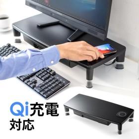 机上台 モニター台  ラック PC台 ワイヤレス充電対応 Qi内蔵 チー(即納)