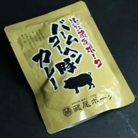 バームクーヘン豚レトルトカレー6食セット