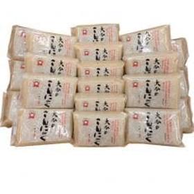 由布市の蒟蒻芋を使用したこんにゃく約300g×20個