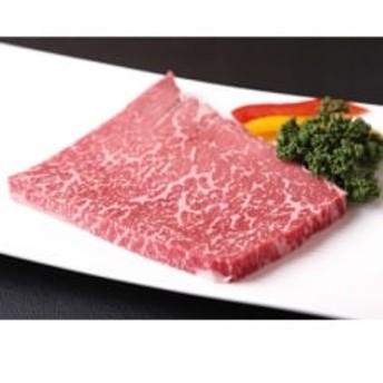 【農家直営】佐賀牛 赤身ステーキ 200g