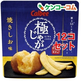 カルビー 極じゃが(きわじゃが) 焼きしお味 ( 40g12コセット )/ カルビー