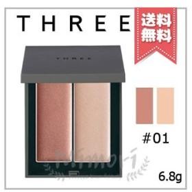 【送料無料】THREE スリー シマリング グロー デュオ #01 6.8g