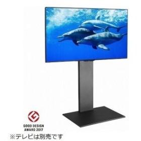ナカムラ 32V〜60V型対応 WALL ウォール 壁寄せテレビスタンドV2 ハイタイプ ブラック M05000103(ブラ