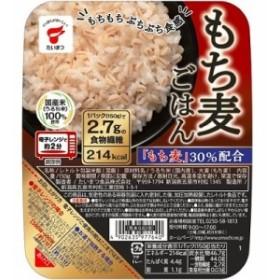 12食パック もち麦ごはん レトルト ごはん 大麦 150g 12個セット たいまつ 【送料無料】