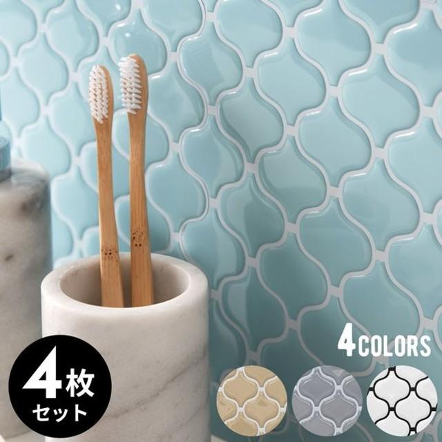 モザイクタイルシール モロッカンタイルS 正方形 4枚入り 水回り 壁面 DIY ウォールステッカー 壁紙 シート