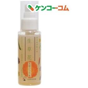 日本豊受自然農 木の花の咲くや 生草花 天草ジェルR ( 80g )/ 日本豊受自然農
