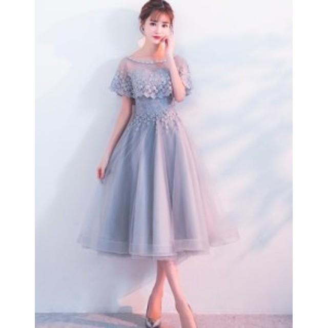 結婚式 お呼ばれドレス 結婚式ドレス パーティードレス 結婚式 二次会 ワンピース 結婚式 ワンピースワンピースドレス 結婚式 お呼ばれド