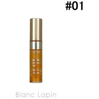 【ミニサイズ】 クラランス CLARINS コンフォートリップオイル #01 ハニー 2.8ml [056401]【メール便可】