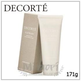 【外箱潰れ】COSME DECORTE コスメデコルテ クレイ ブラン 171g