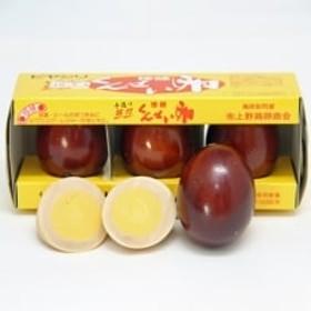 北海道名寄市 上野鶏卵 くんせい卵セット