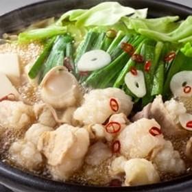博多の味本舗 厳選国産牛博多もつ鍋と黄金のだしぽん酢セット