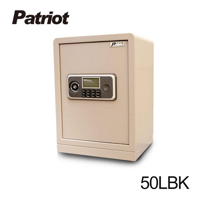 愛國者電子密碼保險箱(50LBK) 【凱騰】