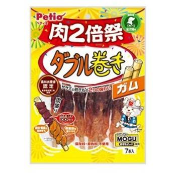 ダブル巻き ガム 肉2倍祭 7本入 犬 おやつ ドッグフード ガム Petio ペティオ 【TC】