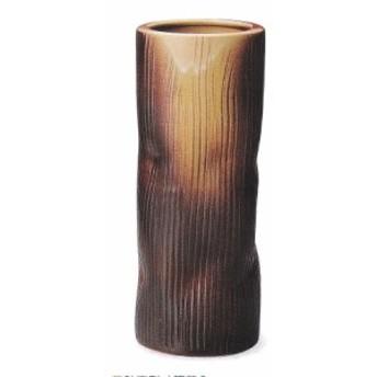 茶釉変形寸胴花入 10号 (信楽焼・花瓶・花入れ・花器・壺・壷・一輪挿し・フラワーベース)