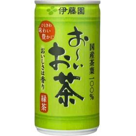 伊藤園 おーいお茶 緑茶 缶 (190g20本入)