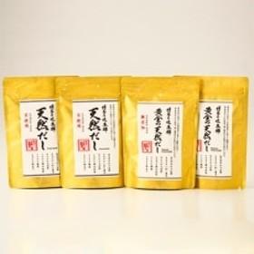博多の味本舗 無添加天然だし2種セット(80包入)