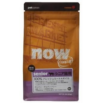 nowfresh_cat シニアキャット&ウェイトマネジメント 454g 20300522 キャットフード ドライフード ペッ