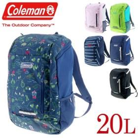 コールマン Coleman リュックサック スクールパック KIDS SCHOOL PACK こども キッズ 男の子 女の子