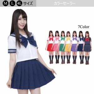 8028be3c177485 ≪school costume≫セーラー服 m l l 紺 赤 紫 メンズ 制服 学生服 女子 jpg 640x640