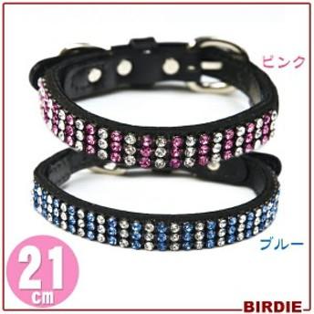 【BIRDIE】640 ジェムストーンカラー サイズ21 ピンク・ブルー【TC】 Pet館 ペット館 楽天