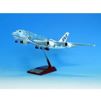 1/200 A380 JA381A FLYING HONU ANAブルー スナップフィットモデル(WiFiレドーム・ギアつき)[全日空商事]《在庫切れ》