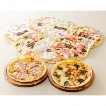 9種のピザセット