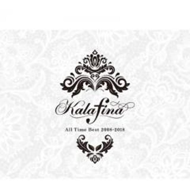 Kalafina カラフィナ / Kalafina All Time Best 2008-2018【CD】