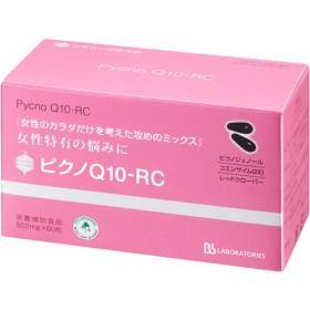 プラセンエクストラクト ピクノQ10-RC (502mg60粒)