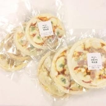 【牧成舎】飛騨のチーズ屋が作った、チーズたっぷりピザ贅沢7枚セット C