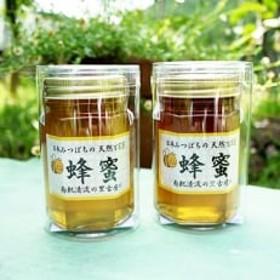 日本蜜蜂のハチミツ190g瓶2個 Bセット