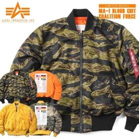 セール15%OFF!ALPHA アルファ TA0147 MA-1フライトジャケット BLOOD CHIT COALITION FORCE メンズ ミリタリージャケット ブルゾン アウター ブランド