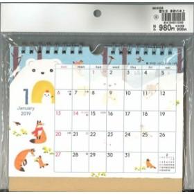 【メール便OK】卓上カレンダー 2019暦生活 季節の卓上 NK8556