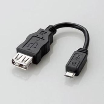 MPA-MAEMCB010BK スマートフォン/タブレットPC用変換アダプタ(USB A-micro-B)ブラック