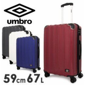 umbro アンブロ Nomadic Hard Carry スーツケース 67L 70801