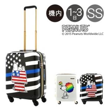 PEANUTS SNOOPY ハードファスナー スーツケース 32L