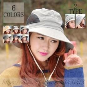 日焼け帽子 レデイースサマーハット 日焼け防止 軽量 ツバ2タイプ・4カラー ハット UV効果抜群 折りたたみ 女優帽 日焼け
