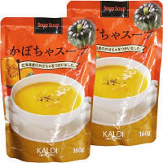 カルディコーヒーファーム スープスープ かぼちゃスープ 160g 2個