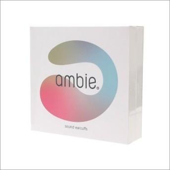 (新品)ambie(アンビー) Ron Herman(ロンハーマン) ambie sound earcuffs (イヤホン) Cactus Green 290-004321-015x(グッズ)