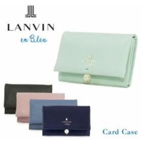 ランバンオンブルー LANVIN en Bleu カードケース 480725 シャペル 名刺入れ レディース レザー