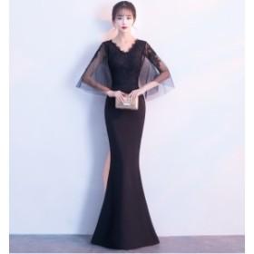 結婚式 お呼ばれドレス ロング 20代 結婚式 パーティードレス 袖あり 大きいサイズ ロング 結婚式 二次会 ワンピース 30代 40代